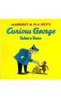 9780756917333: Curious George Takes a Train (Curious George 8x8)