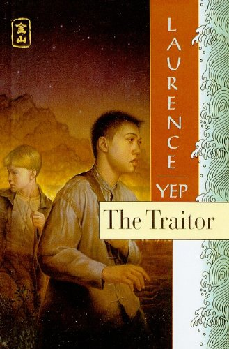 9780756934576: The Traitor (Golden Mountain Chronicles (Prebound))