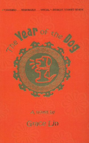9780756981433: The Year of the Dog