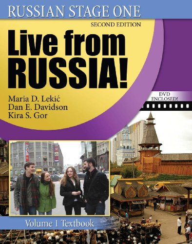 9780757552014: Russian Stage One: Live from Russia, Vol. 1 (Book & CD & DVD)