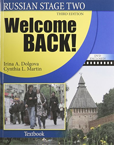 9780757563430: Welcome Back! (The Russian-American Collaborative Series: Russian in Stages: Stage Two)