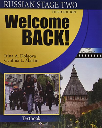9780757564161: Welcome Back! (Russian Stage Two, Textbook)