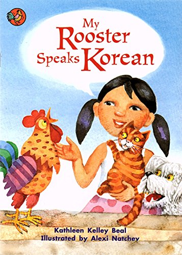 9780757816239: Rigby on Our Way to English: Small Book Grade K My Rooster Speaks Korean (On Our Way English)