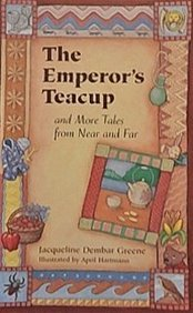 9780757820304: Rigby Literacy: Leveled Reader Grade 4 Emperor's Teacup, The