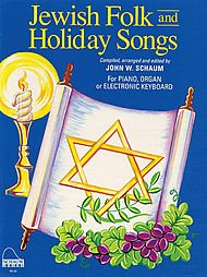 9780757927669: Jewish Folk and Holiday Songs: Level 3 (Schaum Publications)