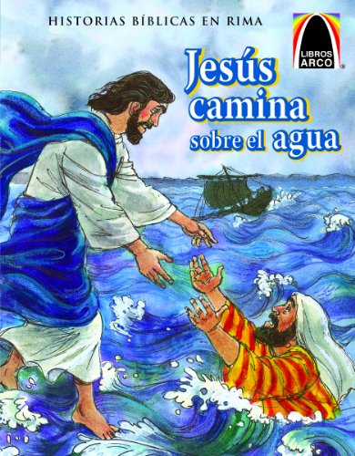 9780758638427: Jesus Camina Sobre El Agua (Jesus Walks on Water) (Spanish Arch Books) (Spanish Edition)