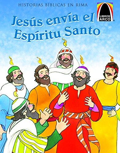 Jesus Envia El Espiritu Santo: Baden, Robert