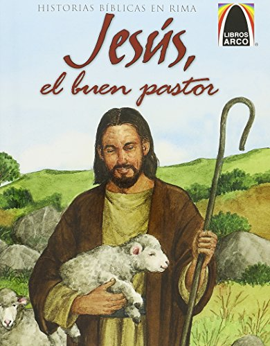9780758655769: Jesús, el buen pastor (Jesus, My Good Shepherd) (Arch Books (Paperback)) (Spanish Edition)