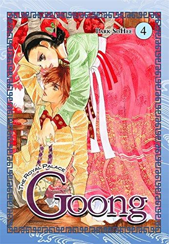 9780759528734: Goong, Vol. 4: The Royal Palace (v. 4)