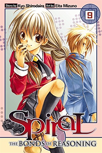 9780759529168: Spiral, Vol. 9: The Bonds of Reasoning