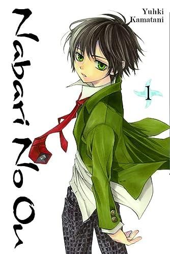 9780759530034: Nabari No Ou: Vol 1: v. 1