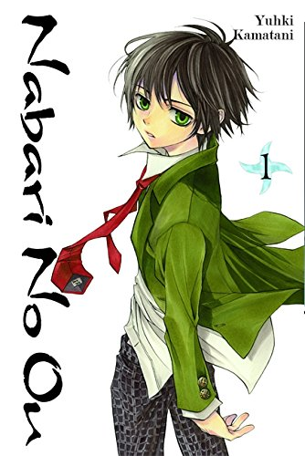 9780759530034: Nabari No Ou, Vol. 1