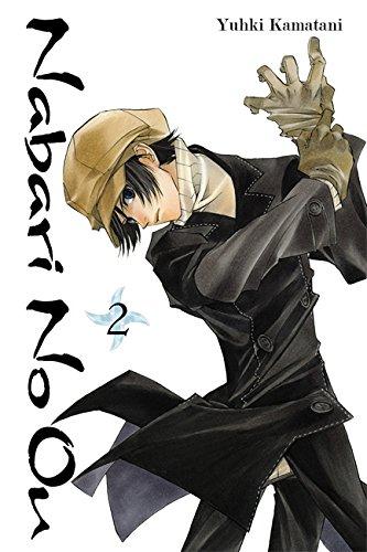 9780759530362: Nabari No Ou, Vol. 2 (v. 2)