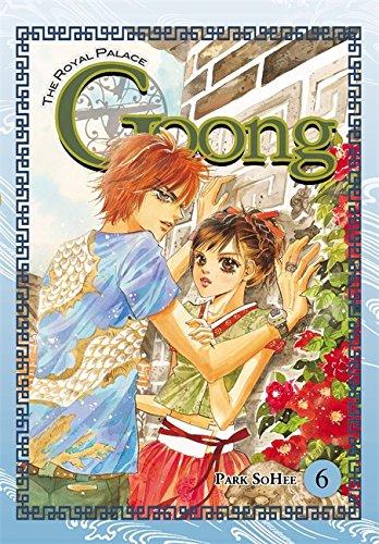 9780759531475: Goong, Vol. 6: The Royal Palace