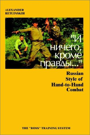 9780759687066: Russian Style of Hand-To-Hand Combat