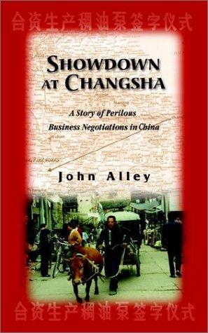9780759691810: Showdown at Changsha