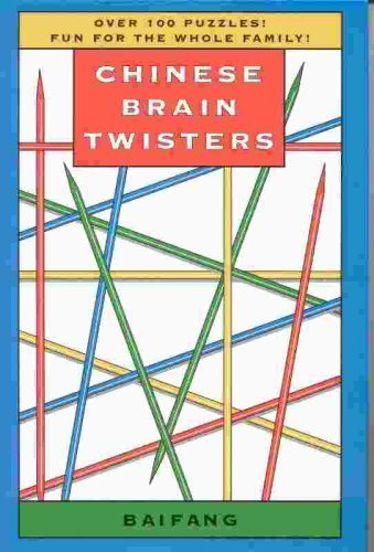 9780760728857: Chinese Brain Twisters