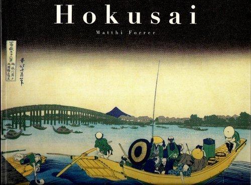 9780760735350: Hokusai