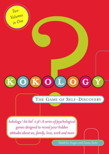 9780760740835: Kokology: The Game of Self Discovery