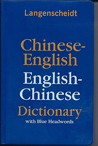 9780760775578: Chinese English English Chinese Dictionary