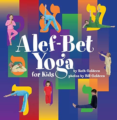 9780761345060: ALEF-Bet Yoga for Kids
