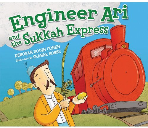 9780761351269: Engineer Ari and the Sukkah Express