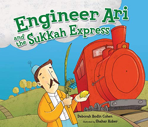 9780761351283: Engineer Ari and the Sukkah Express