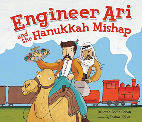 9780761351467: Engineer Ari and the Hanukkah Mishap