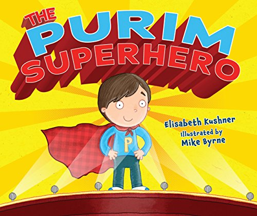 9780761390619: The Purim Superhero