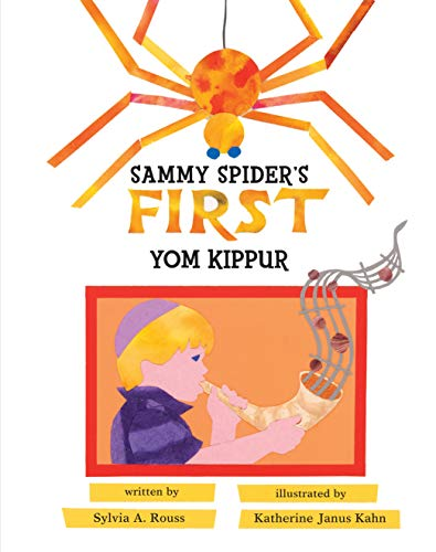 9780761391951: Sammy Spider's First Yom Kippur