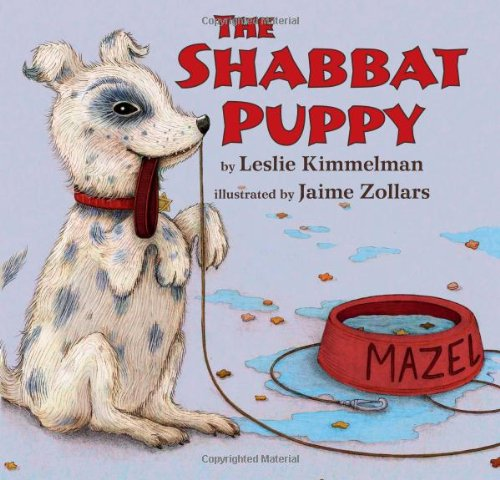 9780761461456: The Shabbat Puppy (Shofar)