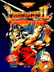 9780761503965: Breath of Fire II Authorized Game Secrets (Secrets of the Games Series)
