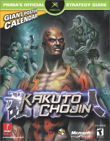 9780761540519: Kakuto Chojin: Official Strategy Guide (Prima's Official Strategy Guides)