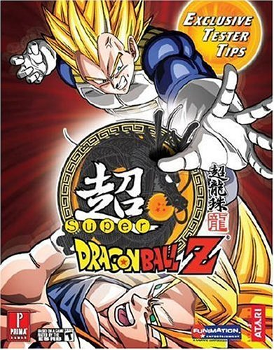 9780761553892: Super Dragon Ball Z: Prima Official Game Guide