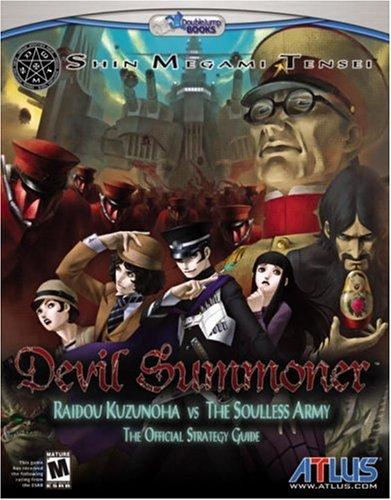 9780761554479: Shin Megami Tensei: Devil Summoner Official Strategy Guide