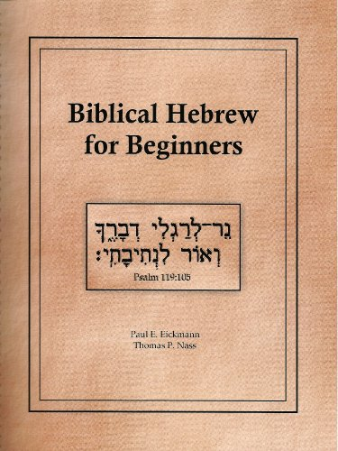 9780761822608: Biblical Hebrew for Beginners