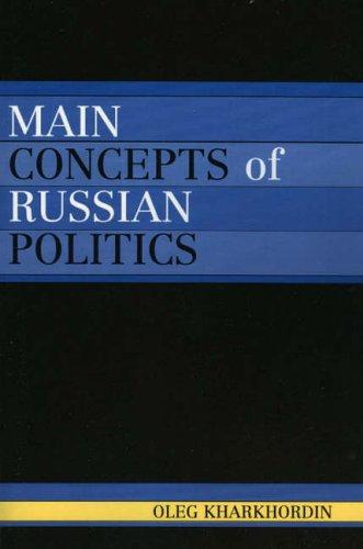 9780761831440: Main Concepts of Russian Politics