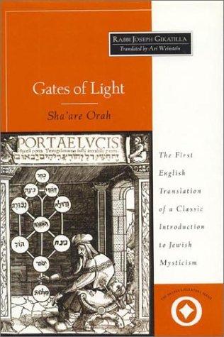9780761989998: Gates of Light: Sha'are Orah (Sacred Literature Series)