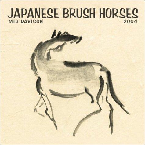 9780763161552: Chinese Brush Horse Wall Calendar: 2004
