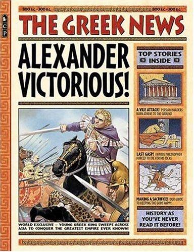 9780763603403: History News: The Greek News