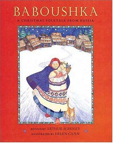 9780763616199: Baboushka: A Christmas Folktale from Russia (Christmas & Hanukkah)