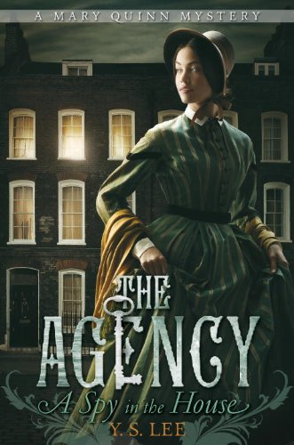 9780763640675: The Agency 1: A Spy in the House