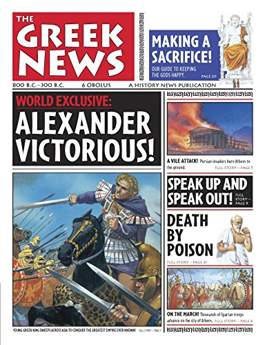 9780763641979: History News: The Greek News