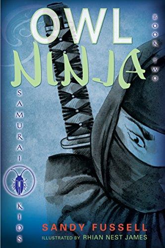 9780763650032: Samurai Kids #2: Owl Ninja