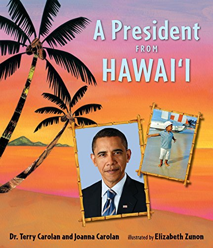 9780763652302: A President from Hawaii