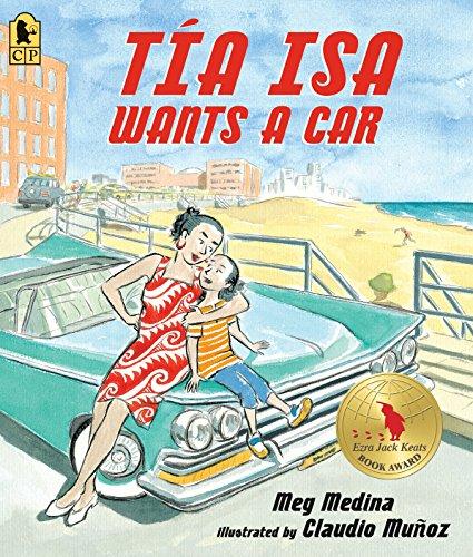 9780763657529: Tia Isa Wants a Car