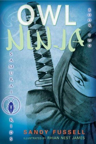 9780763657727: Owl Ninja