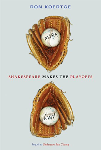 9780763658526: Shakespeare Makes the Playoffs