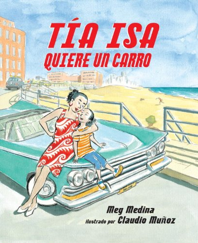 9780763661298: Tia Isa Quiere Un Carro / Tia Isa Wants a Car