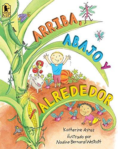 9780763670566: Arriba, Abajo y Alrededor (Spanish Edition)
